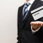 クレジットカードは使えるの?