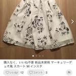 しまむらのマーキュリーデュオ風花柄スカートがバカ売れ!