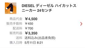 diesel39