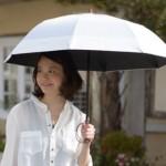 夏に向けて、サンバリアの日傘がメルカリで大人気