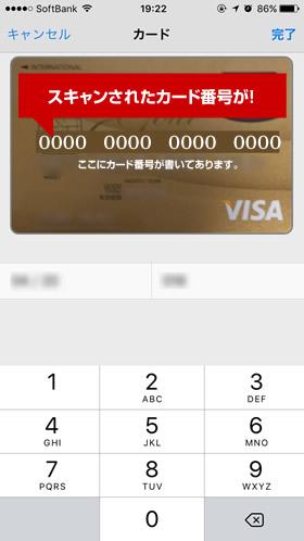 scancard01